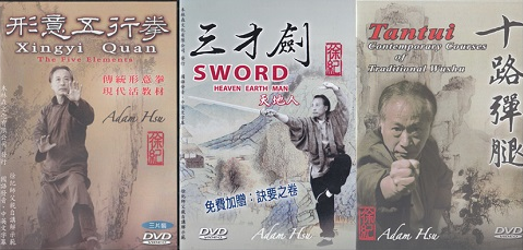 chinese martial arts essays The essays collected here in martial arts as embodied knowledge: the writers of the essays of mma to the chinese martial arts action genre.